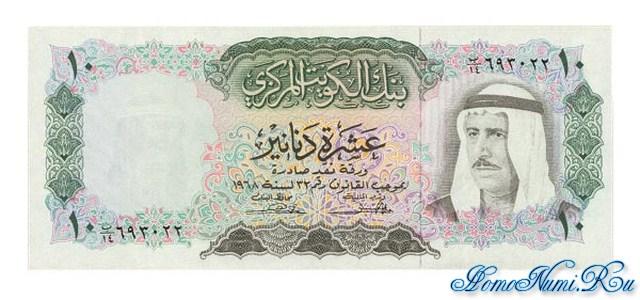 http://homonumi.ru/pic/n/Kuwait/P-10-f.jpg