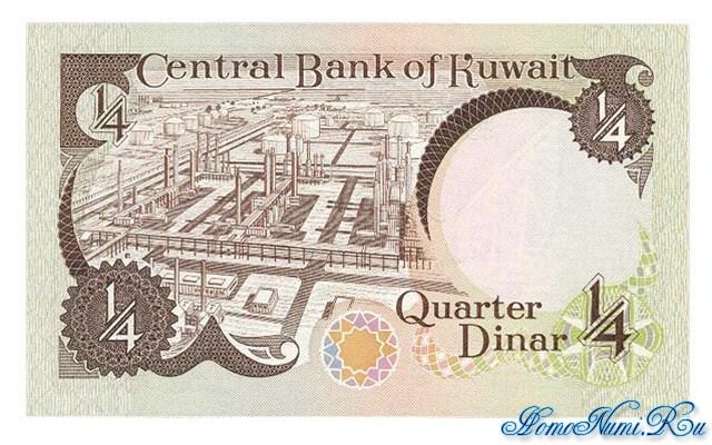 http://homonumi.ru/pic/n/Kuwait/P-11a-b.jpg