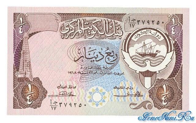 http://homonumi.ru/pic/n/Kuwait/P-11a-f.jpg