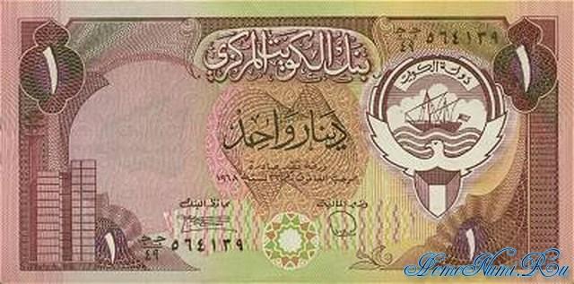 http://homonumi.ru/pic/n/Kuwait/P-13b-f.jpg