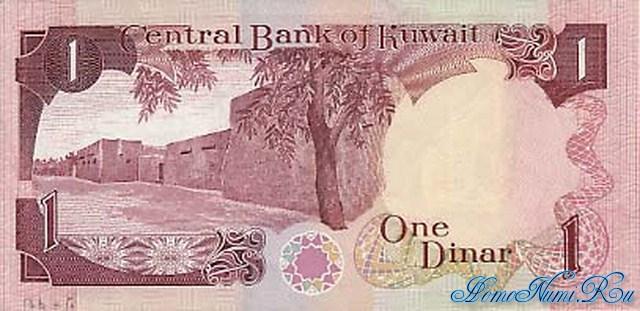 http://homonumi.ru/pic/n/Kuwait/P-13d-b.jpg