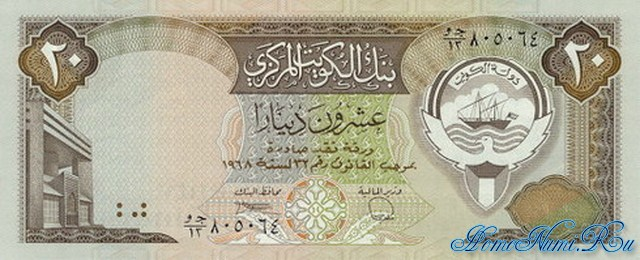 http://homonumi.ru/pic/n/Kuwait/P-16-f.jpg