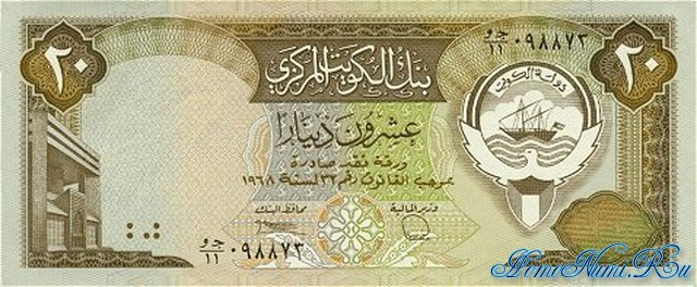 http://homonumi.ru/pic/n/Kuwait/P-16b-f.jpg