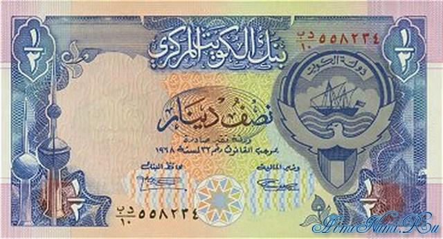 http://homonumi.ru/pic/n/Kuwait/P-18-f.jpg