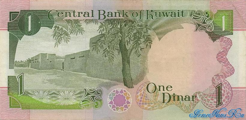 http://homonumi.ru/pic/n/Kuwait/P-19-b.jpg