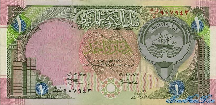 http://homonumi.ru/pic/n/Kuwait/P-19-f.jpg