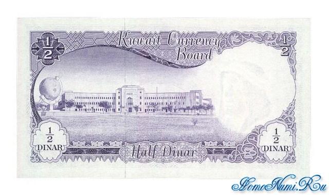 http://homonumi.ru/pic/n/Kuwait/P-2-b.jpg