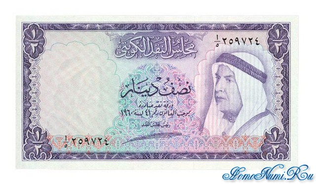 http://homonumi.ru/pic/n/Kuwait/P-2-f.jpg