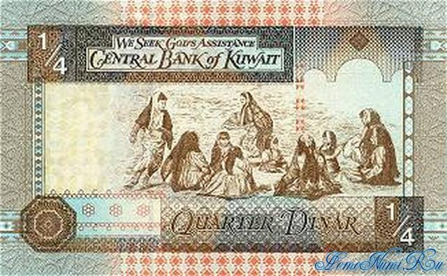 http://homonumi.ru/pic/n/Kuwait/P-23-b.jpg