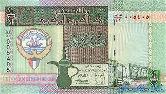 http://homonumi.ru/pic/n/Kuwait/P-24-f.jpg