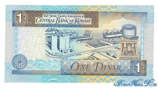http://homonumi.ru/pic/n/Kuwait/P-25-b.jpg