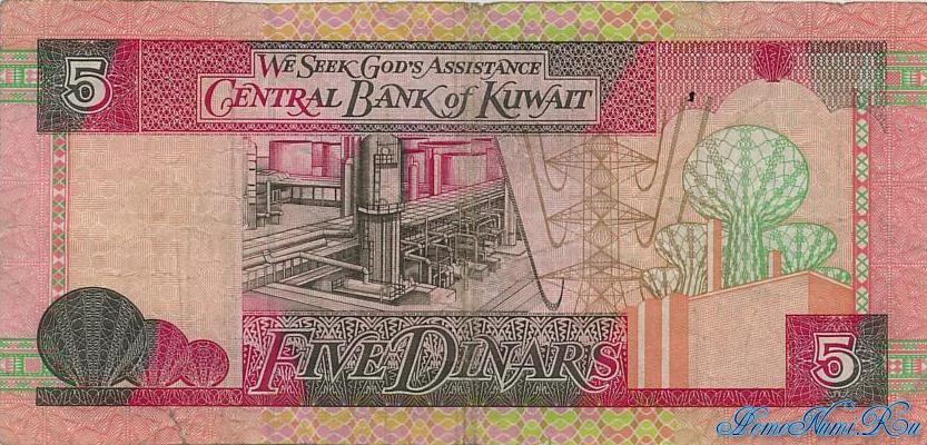 http://homonumi.ru/pic/n/Kuwait/P-26-b.jpg