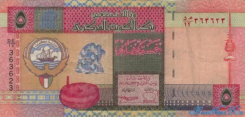 http://homonumi.ru/pic/n/Kuwait/P-26-f.jpg