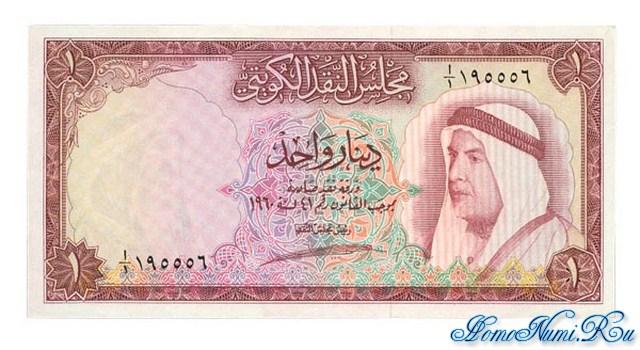 http://homonumi.ru/pic/n/Kuwait/P-3-f.jpg