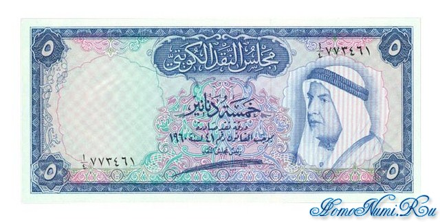 http://homonumi.ru/pic/n/Kuwait/P-4-f.jpg