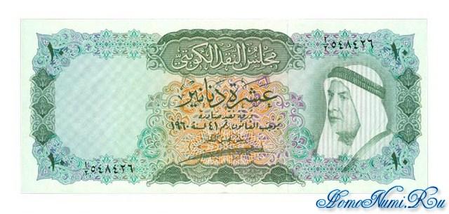 http://homonumi.ru/pic/n/Kuwait/P-5-f.jpg