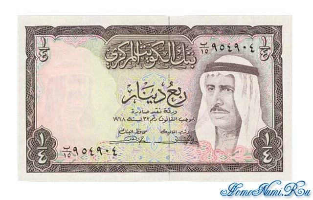 http://homonumi.ru/pic/n/Kuwait/P-6-f.jpg