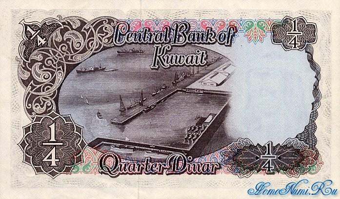 http://homonumi.ru/pic/n/Kuwait/P-6a-b.jpg