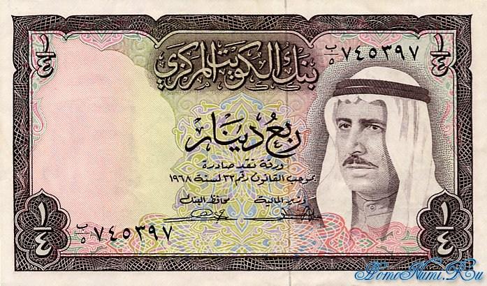 http://homonumi.ru/pic/n/Kuwait/P-6a-f.jpg
