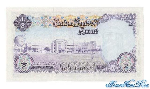 http://homonumi.ru/pic/n/Kuwait/P-7-b.jpg