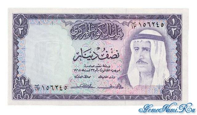 http://homonumi.ru/pic/n/Kuwait/P-7-f.jpg