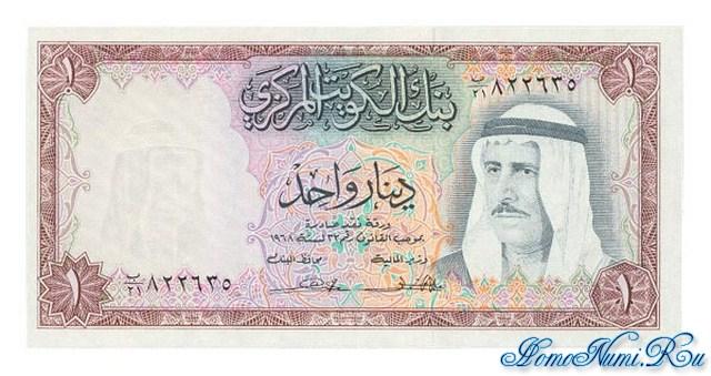 http://homonumi.ru/pic/n/Kuwait/P-8-f.jpg