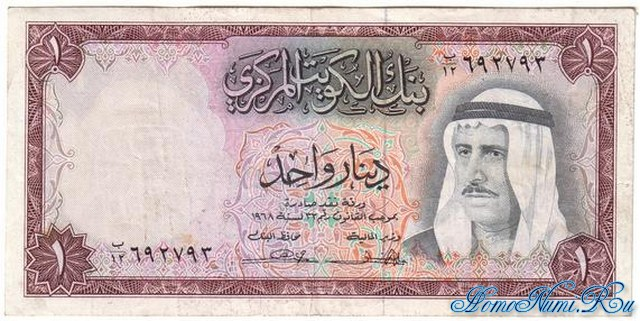 http://homonumi.ru/pic/n/Kuwait/P-8a-f.jpg