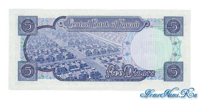 http://homonumi.ru/pic/n/Kuwait/P-9-b.jpg