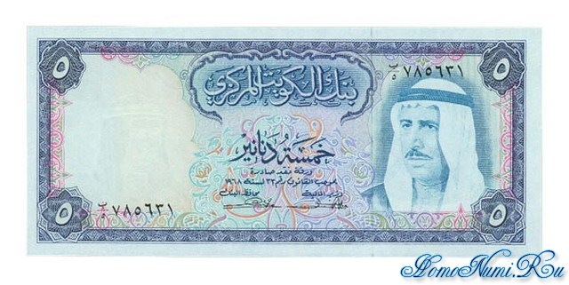http://homonumi.ru/pic/n/Kuwait/P-9-f.jpg