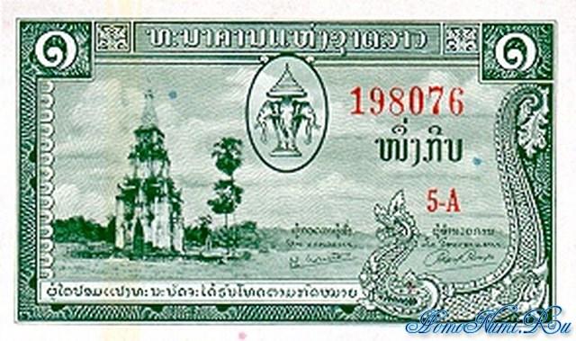 http://homonumi.ru/pic/n/Laos/P-1-f.jpg