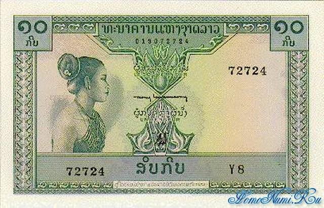 http://homonumi.ru/pic/n/Laos/P-10b-f.jpg
