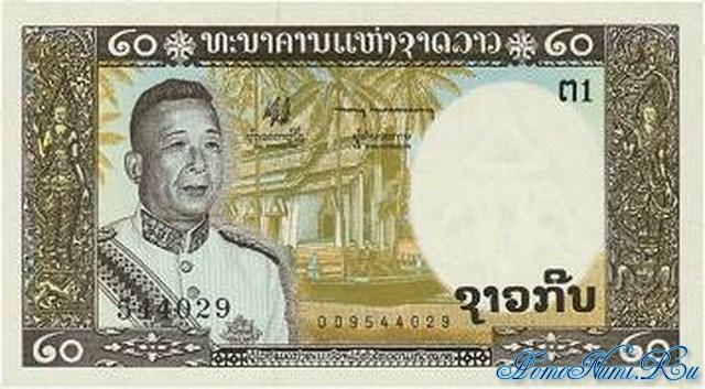 http://homonumi.ru/pic/n/Laos/P-11-f.jpg