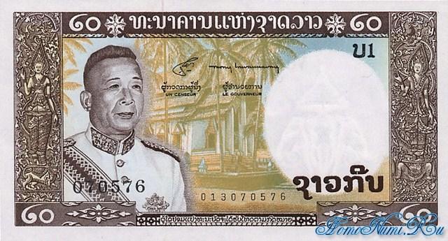 http://homonumi.ru/pic/n/Laos/P-11b-f.jpg