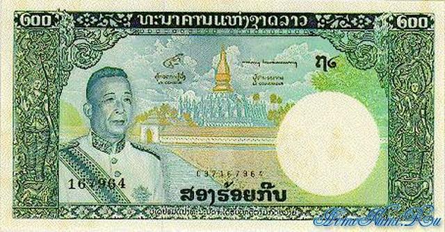 http://homonumi.ru/pic/n/Laos/P-13b-f.jpg