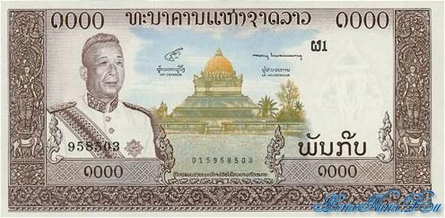 http://homonumi.ru/pic/n/Laos/P-14b-f.jpg
