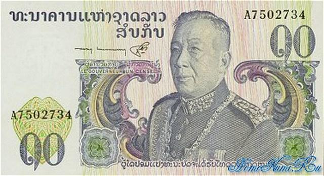 http://homonumi.ru/pic/n/Laos/P-15a-f.jpg