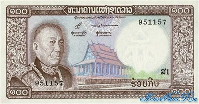 http://homonumi.ru/pic/n/Laos/P-16-f.jpg