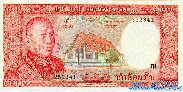 http://homonumi.ru/pic/n/Laos/P-17-f.jpg