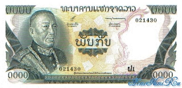 http://homonumi.ru/pic/n/Laos/P-18-f.jpg