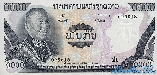 http://homonumi.ru/pic/n/Laos/P-18a-f.jpg