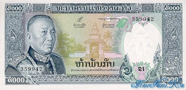 http://homonumi.ru/pic/n/Laos/P-19a-f.jpg