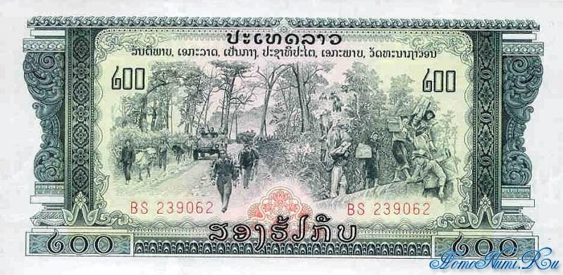 http://homonumi.ru/pic/n/Laos/P-23Aa-f.jpg