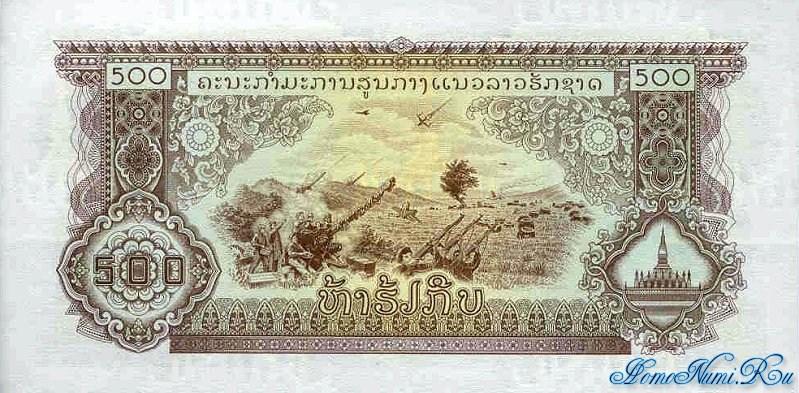 http://homonumi.ru/pic/n/Laos/P-24a-b.jpg