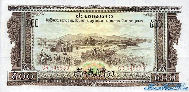 http://homonumi.ru/pic/n/Laos/P-24a-f.jpg