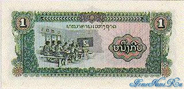 http://homonumi.ru/pic/n/Laos/P-25-b.jpg