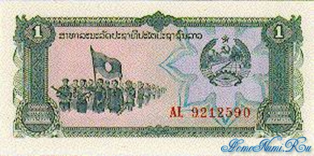 http://homonumi.ru/pic/n/Laos/P-25-f.jpg
