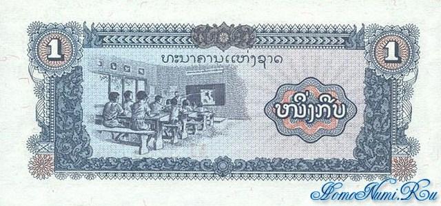 http://homonumi.ru/pic/n/Laos/P-25a-b.jpg