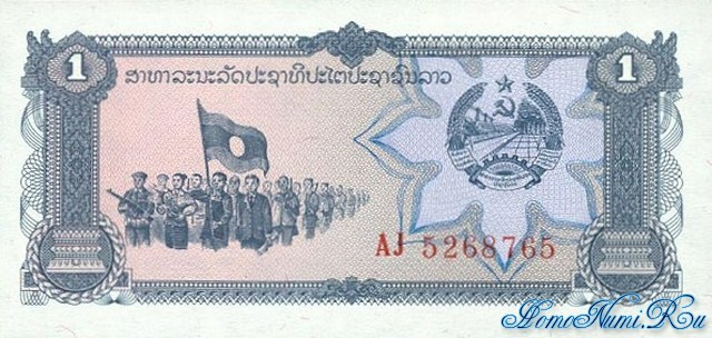 http://homonumi.ru/pic/n/Laos/P-25a-f.jpg