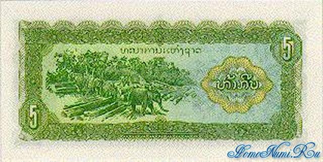 http://homonumi.ru/pic/n/Laos/P-26-b.jpg