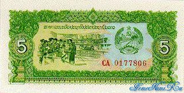 http://homonumi.ru/pic/n/Laos/P-26-f.jpg